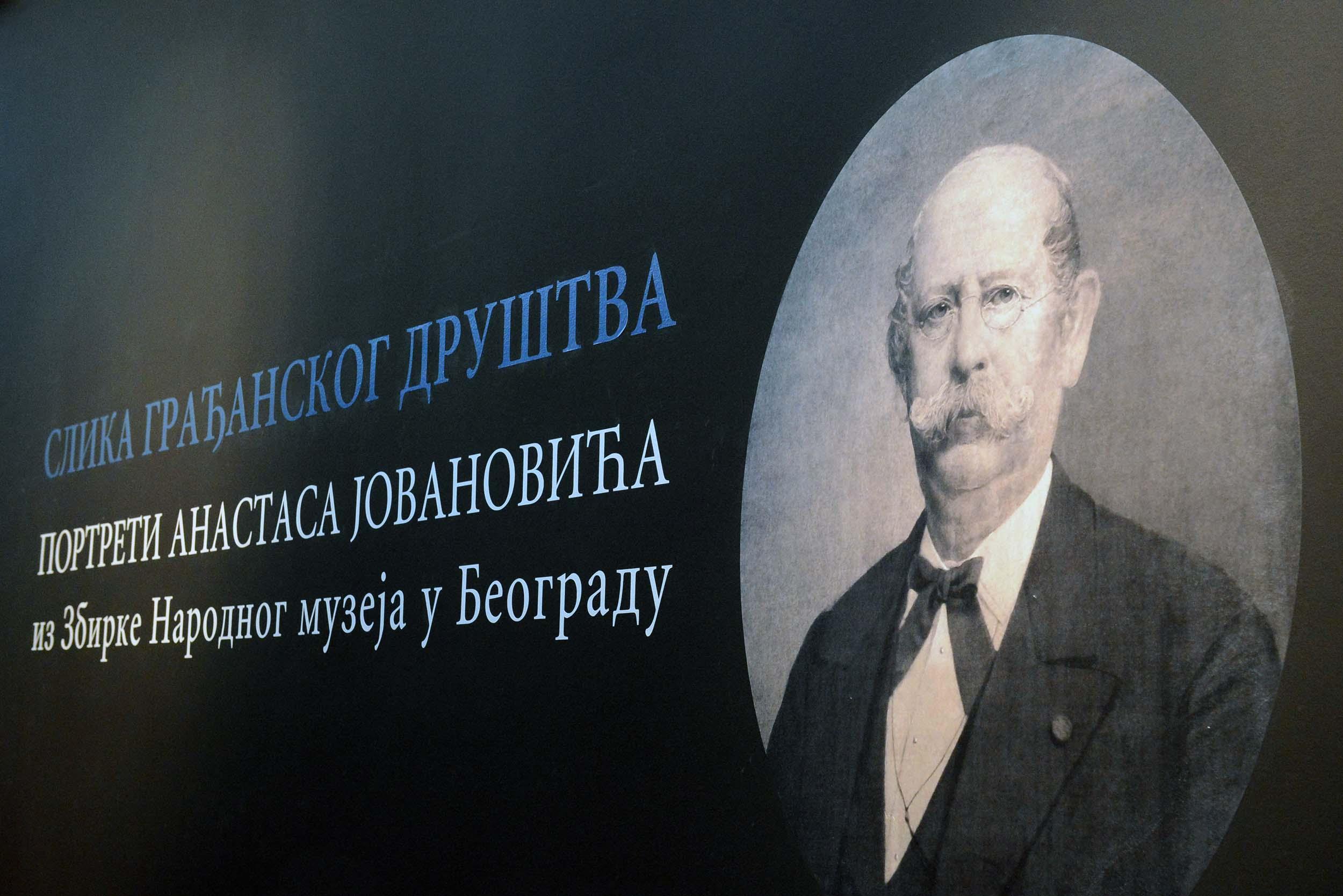 ИНФОРМЕР,Портрети српског друштва