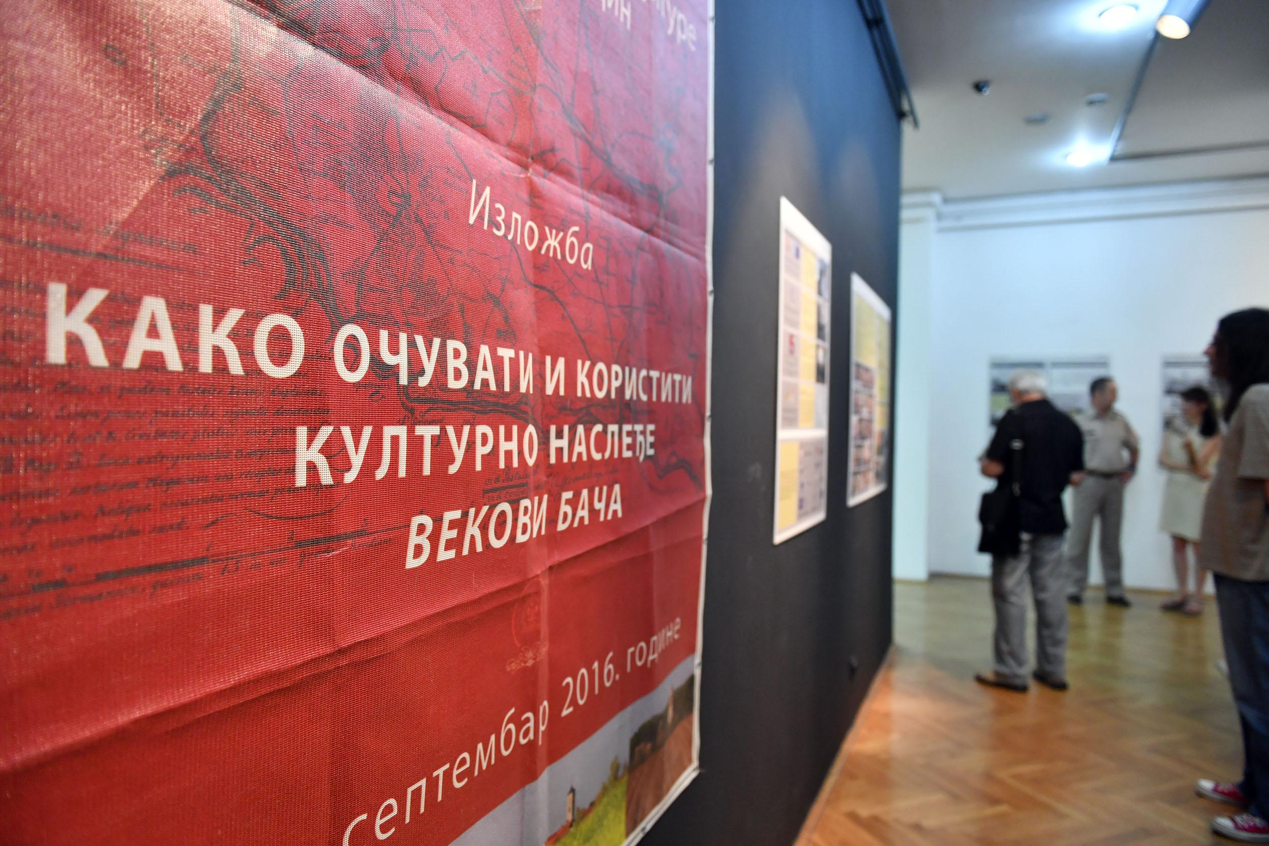 "Отворена изложба ""Векови Бача"""