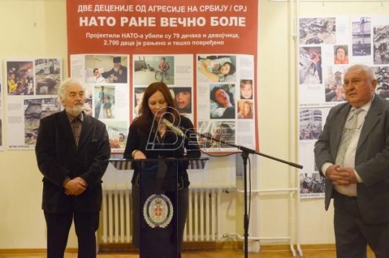 Изложба Да се не заборави у Дому Војске Србије