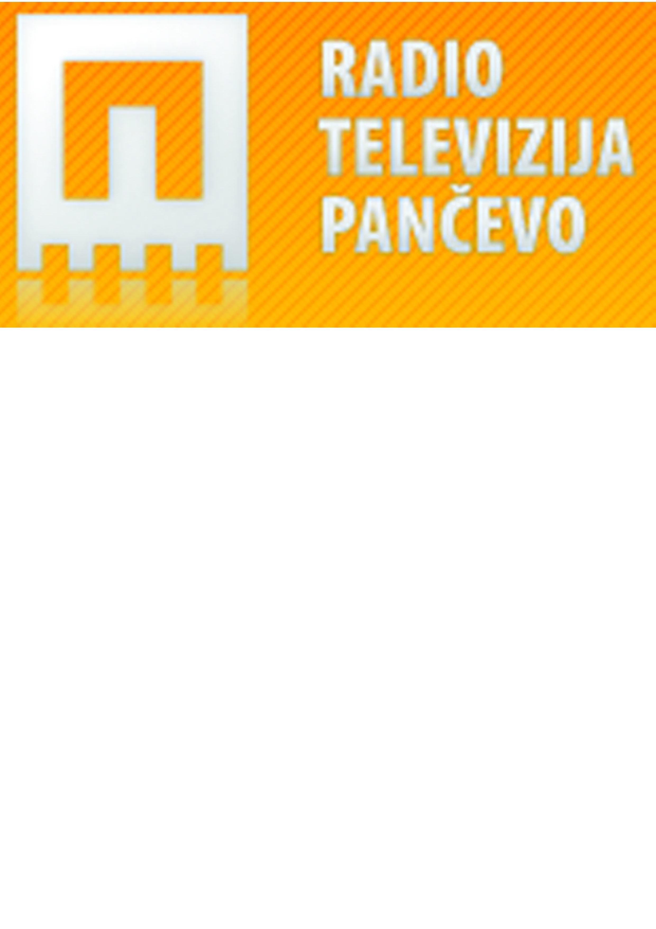 РТВ Панчево - Изложба о војводи Петру Бојовићу