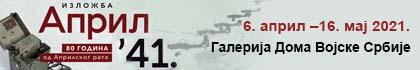 """Изложба """"Април '41"""" у Галерији Дома Војске Србије """"Београд"""""""