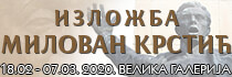 Милован Крстић